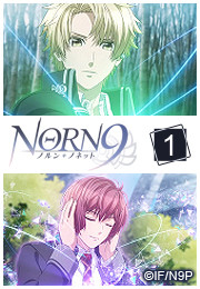 http://cdn.deltapictures.it/images/Pctv/locandine/animemanga/norn9/Norn9_ep01.jpg