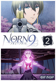 http://cdn.deltapictures.it/images/Pctv/locandine/animemanga/norn9/Norn9_ep02.jpg