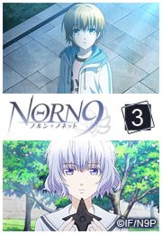 http://cdn.deltapictures.it/images/Pctv/locandine/animemanga/norn9/Norn9_ep03.jpg