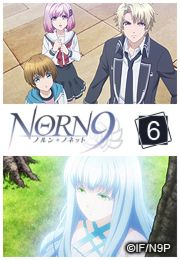 http://cdn.deltapictures.it/images/Pctv/locandine/animemanga/norn9/Norn9_ep06.jpg