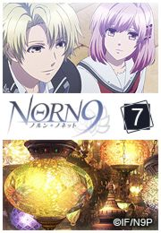 http://cdn.deltapictures.it/images/Pctv/locandine/animemanga/norn9/Norn9_ep07.jpg