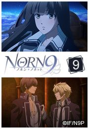 http://cdn.deltapictures.it/images/Pctv/locandine/animemanga/norn9/Norn9_ep09.jpg