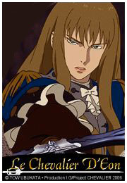 http://cdn.deltapictures.it/images/Pctv/locandine/serie/anime/le-chevalier-deon.jpg