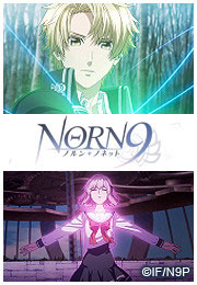 http://cdn.deltapictures.it/images/Pctv/locandine/serie/anime/norn9.jpg